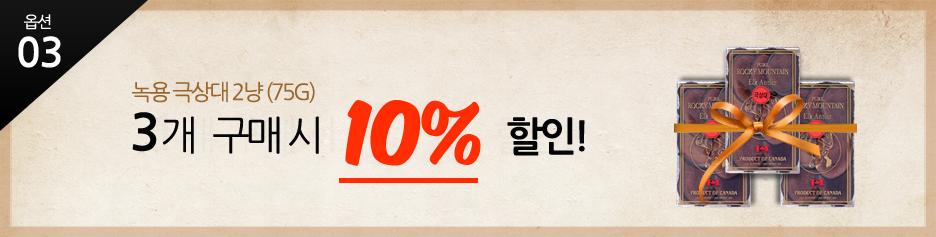 promo_hsang_banner02