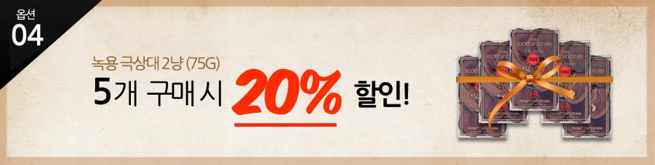 promo_hsang_banner03