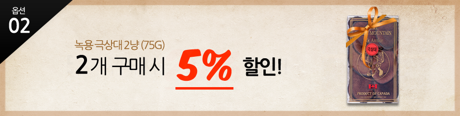 promo_ssang_banner01