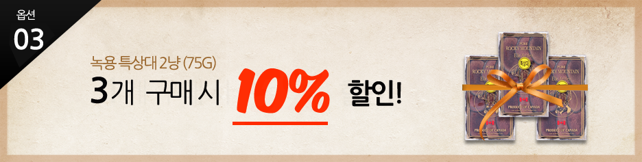 promo_ssang_banner02